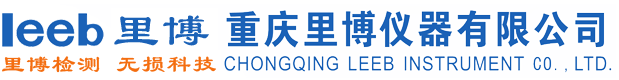 """重庆体育竞彩app下载仪器有限公司(简称""""体育竞彩app下载仪器"""")"""