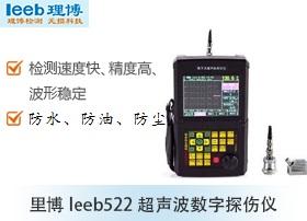 体育竞彩app下载leeb522超声波数字探伤仪