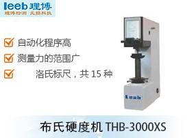 布氏硬度机THB-3000XS