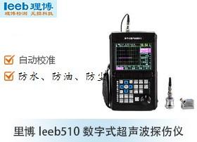体育竞彩app下载leeb510数字式超声波探伤仪