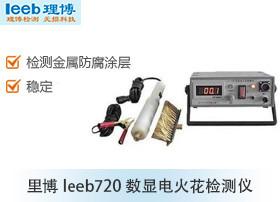 体育竞彩app下载leeb720数显电火花检测仪