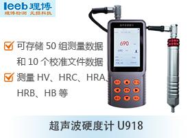 超声波大家都在哪里买球U918